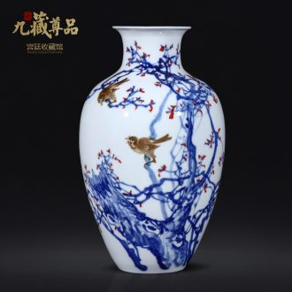 Cixin qiu - yun jingdezhen ceramics hand-painted porcelain vase Chinese style living room TV cabinet rich ancient frame decorative furnishing articles arranging flowers