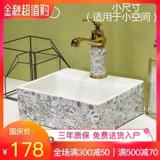 Million birds American art basin on the ceramic lavabo small basin stage basin bathroom sinks restoring ancient ways