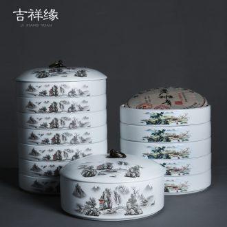 Auspicious edge kiln ceramic 357 grams of larger sizes can be stacked puer tea caddy household utensils white tea cake tin box