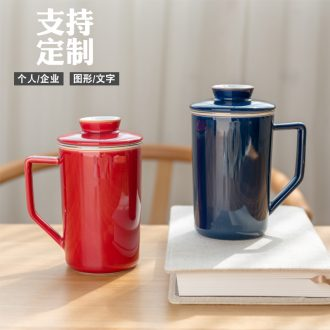 Ceramic cup with cover keller large capacity make tea cup tea filtration separation glass office custom logo