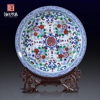 Jingdezhen ceramics archaize color bucket shou wen hang dish hanging decorations of Chinese style wedding porcelain household furnishing articles