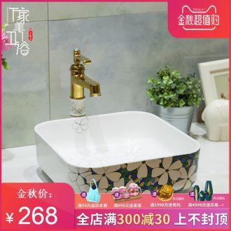 Jingdezhen American art square on the toilet lavabo lavatory basin basin on its best Mosaic plexus