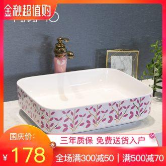 Million birds ceramic wash a face to the stage basin oval household washing basin bathroom balcony rectangular art basin
