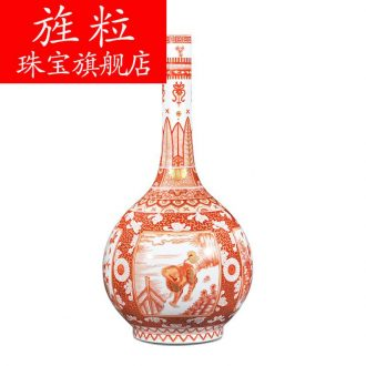 Cn jingdezhen ceramics archaize kangxi emperor kiln alum gold medallion red flower on celestial flower vase collection place