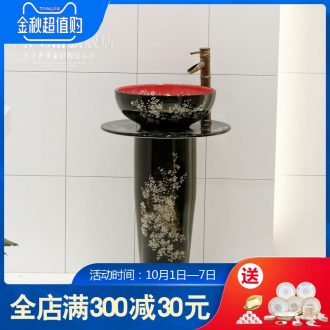Jingdezhen art lavatory basin sink lavatory basin the post column floor type exchanger with the ceramics basin conjoined