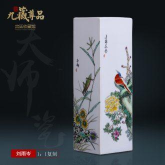 Jingdezhen ceramics household flower arrangement sitting room decorative vase furnishing articles imitation qing qianlong hand-painted powder enamel inlay