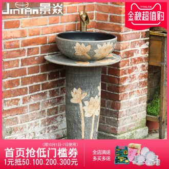 JingYan outdoor ceramic column column type lavatory basin, villa and courtyard outside vertical integration lavabo restoring ancient ways