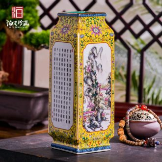 Jingdezhen ceramics imitation qing qianlong Chinese style living room porch craft vase household adornment flower arranging furnishing articles