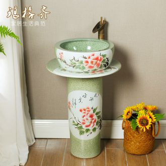Koh larn lattice column basin integrated ceramic floor balcony column type lavatory toilet household vertical to the sink