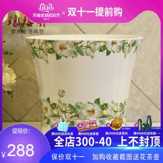 The package mail basin of jingdezhen ceramic art mop mop pool mop pool jasmine quietly elegant