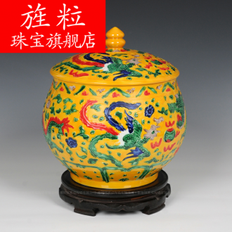Classical continuous grain of archaize of jingdezhen ceramics powder enamel storage tank cover pot caddy fixings candy jar