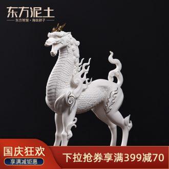 Oriental colour kirin furnishing articles dehua white porcelain clay ceramic sculpture art manual process/kirin in delight