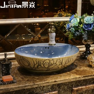 JingYan lotus carving art stage basin creative ceramic basin is the basin that wash a face on the Chinese style restoring ancient ways is the sink