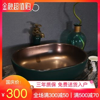 Gold-plated million birds with the stage basin square art ceramic lavatory bathroom sink continental basin