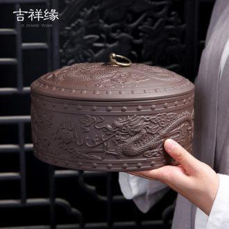 Auspicious edge embossed purple sand tea cake tin general pu 'er tea as cans ceramic large number three cake and tea storage tanks