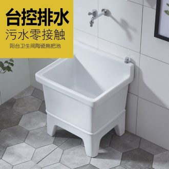 The ground cleaning mop pool. Ceramic slot trumpet large pools of household mop floor balcony toilet 35