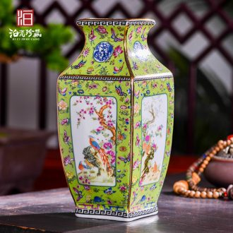Jingdezhen ceramics imitation qing qianlong set machine of Chinese style living room dried flower vase home decoration porch furnishing articles