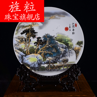 Continuous grain of jingdezhen ceramics hang dish furnishing articles ornaments Chinese decorative porcelain porcelain arts and crafts