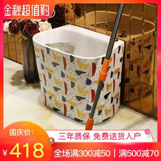 Million birds large balcony household toilet wash mop pool mop pool large mop basin ceramic mop pool tank