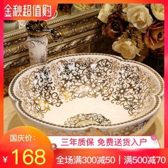 Million birds on the basin of ceramic art basin European household toilet lavabo lavatory petals sink