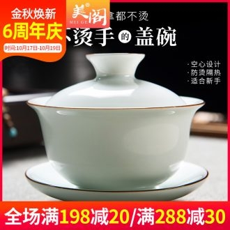 Beauty cabinet without air hole, double the not hot tureen heat insulation bowl cups tea household ceramics kung fu tea cup