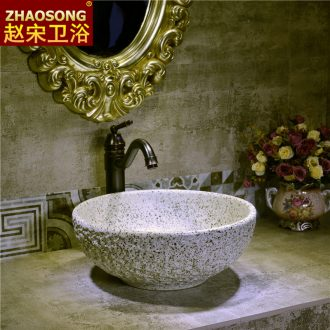 Jingdezhen ceramic art on the stage basin bathroom creative restoring ancient ways round the sink on the basin that wash a face large 40 cm