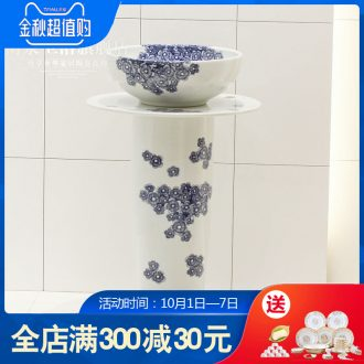 Jingdezhen ceramic stage basin art one-piece stage basin round pillar lavabo landing connected suits