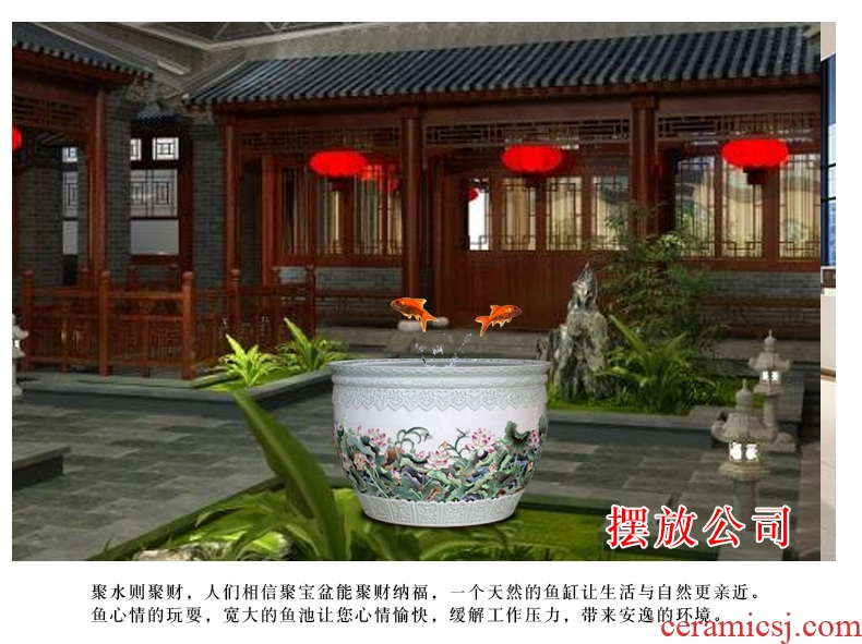 Jingdezhen ceramic aquarium carved lotus landing large book room office furnishing articles calligraphy and painting scroll to receive