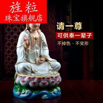 Bm household ceramic Buddha guanyin bodhisattva consecrate Buddha furnishing articles 12 inches paint GuLian avalokitesvara