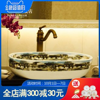 Jingdezhen sanitary ceramic basin on the oval art basin to wash your hands wash the face basin of Europe type restoring ancient ways of the ancients
