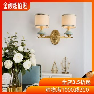 All copper ceramic wall lamp sitting room of contemporary and contracted decorate corridor, corridor of lamps and lanterns of bedroom the head of a bed double wall lamp