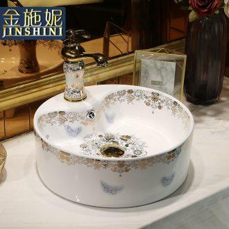 The stage basin ceramic washing basin creative Nordic modern Chinese circular home for wash gargle art basin