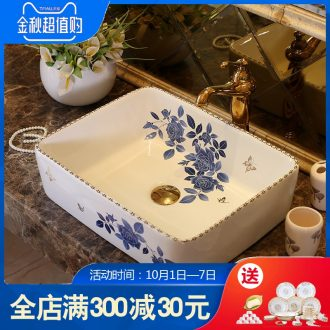Jingdezhen increase stage basin sink ceramic square European art of the basin that wash a face basin is contemporary and contracted