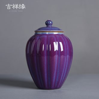 Auspicious margin of five ancient jun porcelain tea pot size 1 catty box sealing pu-erh tea pot home decoration in the tea