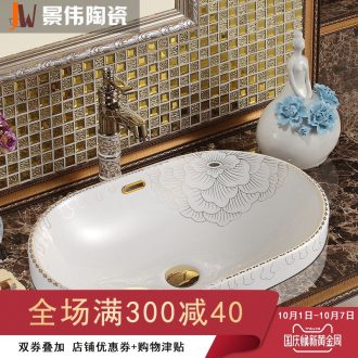 Jingdezhen European oval ceramic taichung basin half embedded lavabo lavatory platinum peony of the basin that wash a face