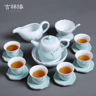 Auspicious edge celadon kung fu tea set hand - made paint ceramic tea creative hot teapot teacup of a complete set of prevention