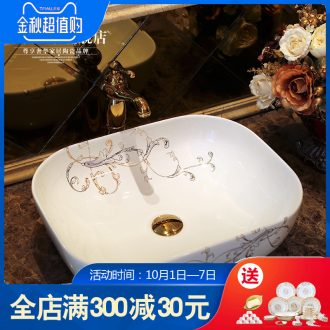 European stage basin square ceramic art basin basin bathroom sink to wash your hands more upset contracted