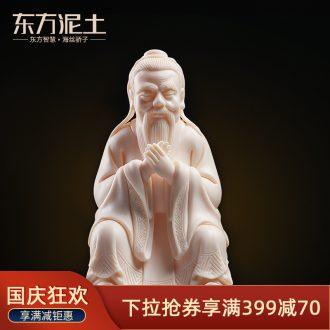 Oriental clay ceramic Confucius statue statue decoration students study desktop bookshelf decorative furnishing articles of handicraft