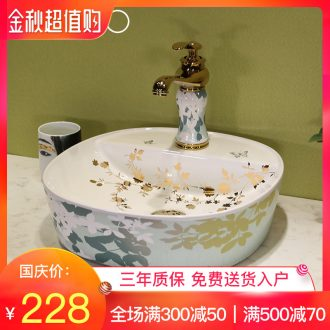 Million birds ceramic bathroom wash lavatory art stage basin mesa of rectangle lavabo household gold ivy