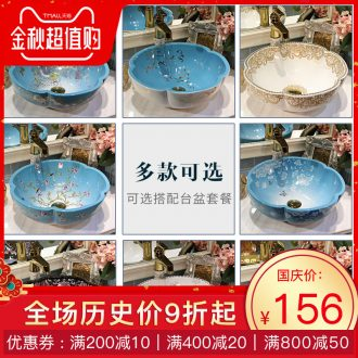 Gold cellnique ceramic lavabo stage basin art lavatory basin Europe type toilet of wash basin basin that wash a face