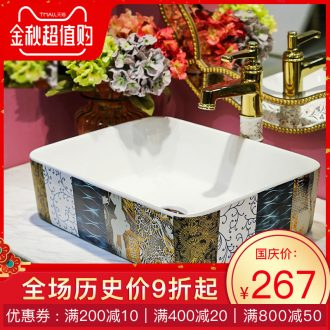 Gold cellnique stage basin bathroom sink jingdezhen ceramics art color of the basin that wash a face basin of wash one's hands pool