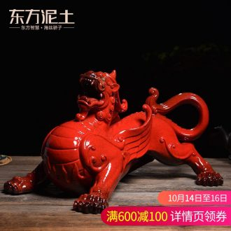 The east soil fortune ceramic The mythical wild animal furnishing articles of Chinese style living room rich ancient frame decoration TV ark, The opened a housewarming gift