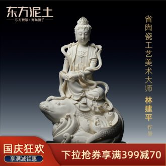 The east mud dehua white porcelain goddess of furnishing articles/master of sculpture art collection ceramics aojiang fish goddess of mercy