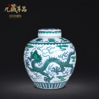Jingdezhen ceramics manual hand-painted porcelain dou dragon grain tea pot sitting room study home decoration furnishing articles