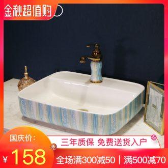 Million birds stage basin sink retro square basin ceramic art basin basin bathroom sink