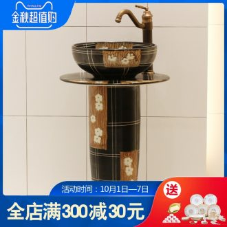 Jingdezhen ceramic art pillar sink basin bathroom sinks the basin that wash a face water basin to restore ancient ways