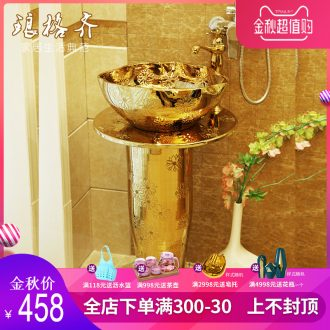 Koh larn, qi column basin sink lavatory pillar type ceramic floor bathroom sink LZ1147
