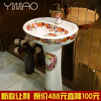 Ceramic floor pillar basin one - piece basin art lavabo balcony column type lavatory girls, flowers and birds