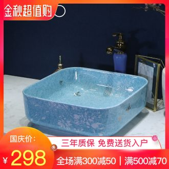 Million birds European ceramic lavabo stage basin art basin sink toilet lavatory basin restoring ancient ways