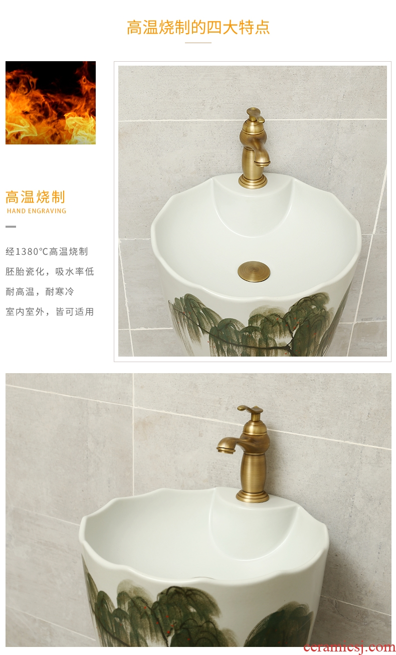 Ceramic column basin one - piece is suing household balcony sink floor toilet lavatory toilet home stay facility